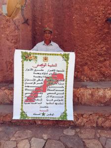 Un ami de Chaabt offre le texte de l'Hymne du Maroc à l'école